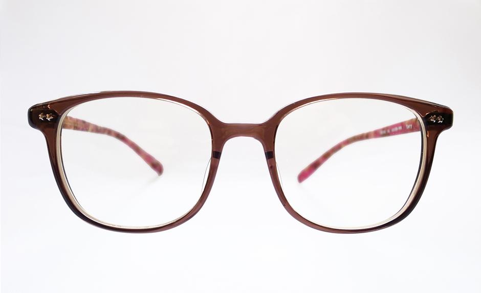 Vintage Brown