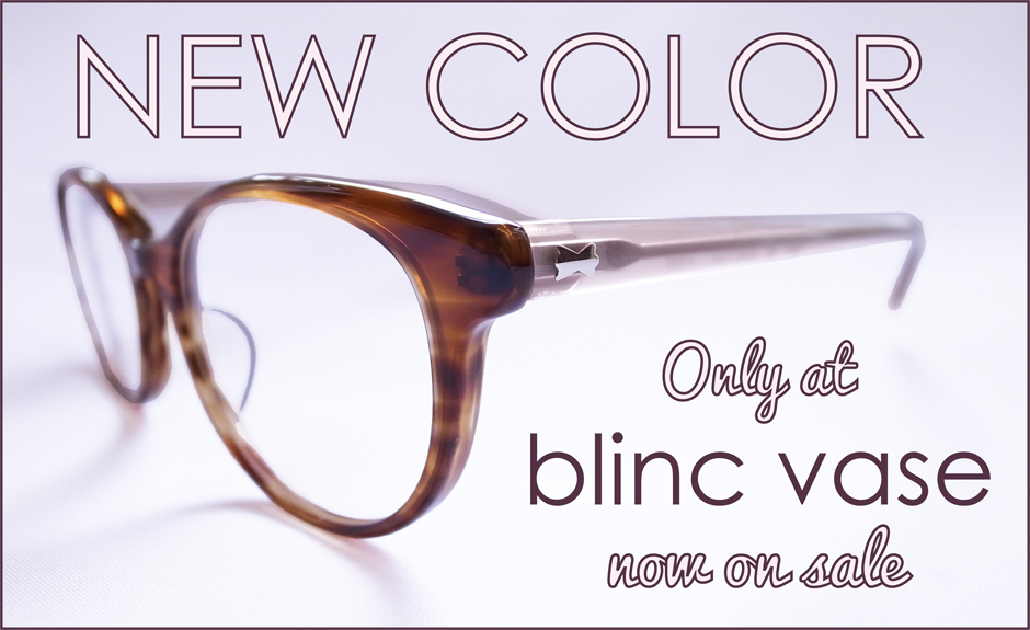 blincvase color